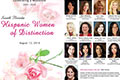 Women of Distinction 2016