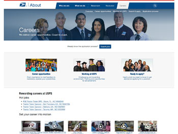 USPS Career Center website